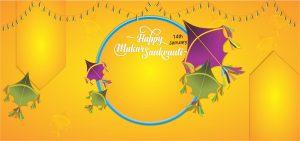 makar sankranti background free download 6
