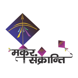 makar sankranti png file free download 4