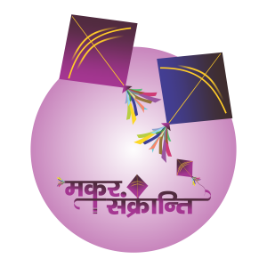 makar sankranti png file free download 7